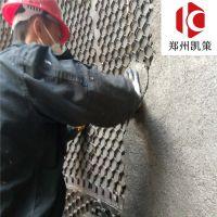 高温胶泥 防磨料 电厂烟道用凯策陶瓷耐磨料 陶瓷胶泥
