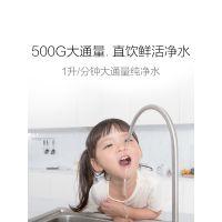 安吉尔净水器家用直饮自来水过滤器厨房ro反渗透官方正品净水机