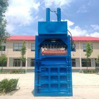 干红辣椒套袋压包机 科博机械 饲料谷壳压块机生产厂家 立式废纸压包机