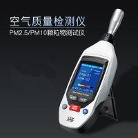 CEM华盛昌粉尘浓度检测仪DT-96/96B