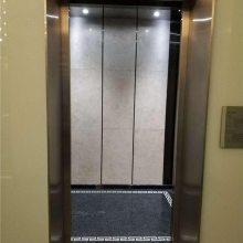 家用电梯工程-杏林伟业(在线咨询)-家用电梯