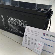 冠军蓄电池NP150-12厂家直销12V150AH原装现货