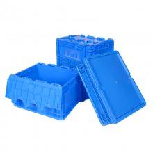 江苏很牛加厚带盖塑料箱周转箱物料盒收纳盒长方形塑料箱子大号养龟物流箱