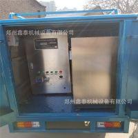 鑫泰高压汽车蒸汽清洗机 多功能商用蒸汽清洁机 移动高温熏蒸机
