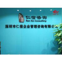 深圳南山科技园公司招牌、形象墙logo、广告字制作