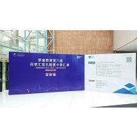 深圳背景板搭建哪家好千姿展览值得信赖