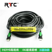 厂家直销HDMI线 HDMI高清工程线 ***新版本过2.0  25米工程延长