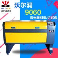 厂家直销9060木刻画 工艺品 激光雕刻机 皮革 面料 亚克力切割机