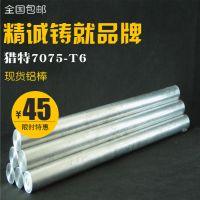 进口6082铝合金板材国标铝板价格铝合金棒定制
