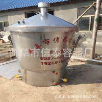 蒸煮酒设备酿酒设备 304食品卫生烧酒锅 家庭小烧烤酒器蒸馏设备