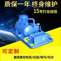 CNC加工中心用移动负压站 100%无油 水环真空泵吸真空机