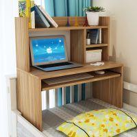 可爱卡通小桌子床上书桌折叠宿舍多功能大学生省空间便携木桌懒人