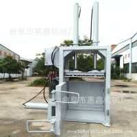 立式液压纸箱半自动打包机报价  液压双电机废纸打包机生产厂家