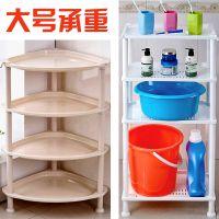 浴室卫生间置物架落地三层浴室用品塑料洗手间用具洗手台收纳架子