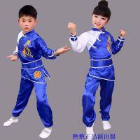 少儿武术表演服儿童跆拳道衣服男女童长袖武术服装儿童太极服