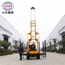 山东鲁探XYD-200液压勘探钻机工程取样钻探机200米水文地质水井钻机