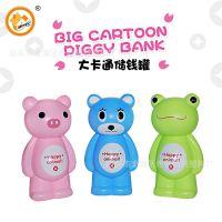 九块九货源批发快乐大卡通熊储钱罐青蛙塑料小猪存钱罐可印LOGO