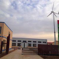 5000w高效率高发电永磁无刷发电机低风速风力发电机