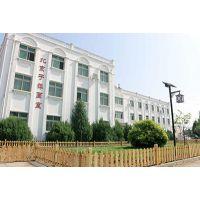 北京美术培训哪家好|专为艺考生的设计方略