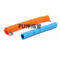 台湾山耐斯工具及配件;PU伸缩管 CL-W-0850-2/6M