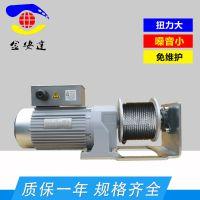 专业经销 卧式减速电机 高性能减速电机 卷扬机