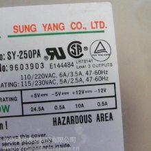 SUNG YANG SY-250PA SY-250W群基电火花电源