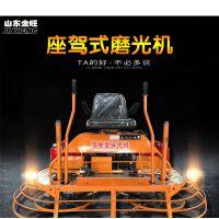 可调速座驾式抹光机  大马力水泥磨光机 厂家直销 可定制