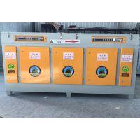 湫鸿QH-GY20000风量光氧催化净化器VOCS有机废气异味处理除臭设备