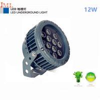 楼宇亮化厂家杰明朗直销 JML-SL-A12W LED投射灯 12W