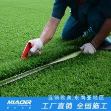 福州长乐小型足球场施工 人造幼儿园草坪制造有限公司