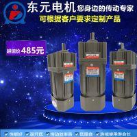 东元微型减速电机齿轮调速电机250W单相马达M6250-502+6GU-100K