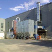 安阳脱硫除尘设备湿式静电除尘器 废气净化设备