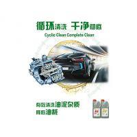 pdk自动变速箱油公厂-pdk自动变速箱油-凯特汽车服务