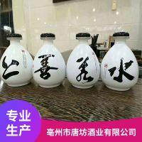 新疆上善若水系列浓香型白酒厂家直销