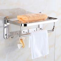 304不锈钢毛巾架 卫生间置物架 浴室浴巾架欧式卫浴 五金挂件套装