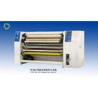 威翔瑞机械 wxr-四轴交换胶带分条机 分切机 模切机