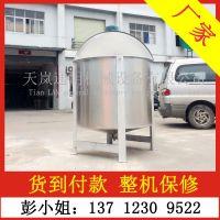 表面活性剂/水性助剂液体加热搅拌机 304不锈钢低速全自动混料机