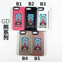 lumee duo三代彩绘闪光壳iPhone6s plus前后补光灯苹果6自拍神器