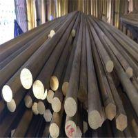 进口铍铜棒 c17200铍铜圆棒 易车削铍青铜棒