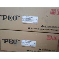 聚氧化乙烯 增稠剂絮凝剂造纸分散剂 日本住友peo