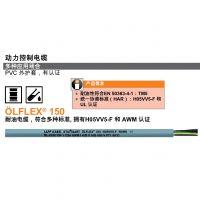 Lappkabel德国 lapp电缆 OLFLEX 150 H05VVC4V5-K 和 AWM认证