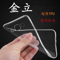金立s10c布丁套大力金刚2透明软壳s6pro超薄金立f103b手机套批发