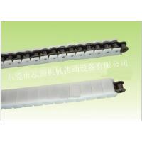 现供应加侧板U型塑料链条 塑料滚子链 加附件塑料链条