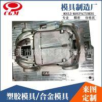 大朗厂家专业制造单料锌 合金模具汽车零配件产品制作模具设计