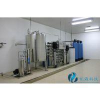 广西钜霖科技有限公司提供纯化水设备专业解决方案。