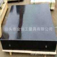 供应 大理石平台规格 定做非标加厚00级大理石检验测量平台规格