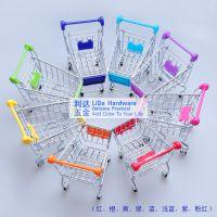 利达模型玩具迷你儿童超市物车购物小推车玩具车购物车