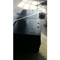 山东松丽可定做含5%-30%碳化硼聚乙烯板吸收热能化中子材料