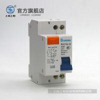 原装爆款正品RIVIC1BL-32 1A-32A漏电保护微型空开断路器厂家直销