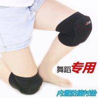 夏季透气舞蹈护膝 专业排球护膝溜冰防撞摔跪地男女儿童运动护具